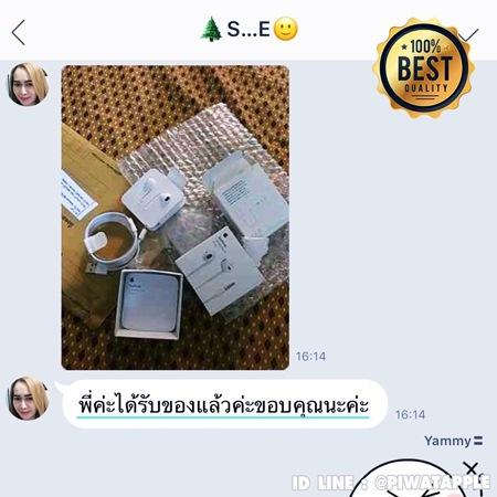 สายชาร์จ iPhone XS MAX PRO